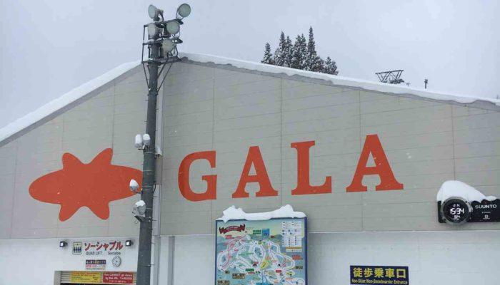 【お得情報】ガーラ湯沢にツアーで安く楽しむ方法・新幹線・ロッカー・その他情報満載!
