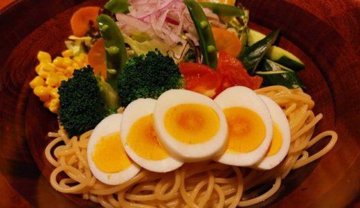 【低脂質】「素パスタ」を食べておいしくダイエット