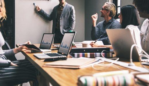 【就活】IT企業の会社説明会に参加したら絶対に確認すべきこと4つ。