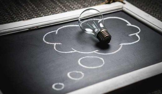 【社内戦略】未経験文系SEが社内で技術を得るために決起した話。