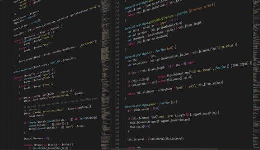 【プログラミング】『RM換算表』を解説してプログラミングを理解する記事。