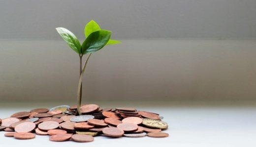 【投資】つみたてNISAをしっかり解説